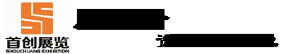龙8国际娱乐电脑版展位设计搭建商—龙8国际娱乐电脑版特装展览公司|龙8国际娱乐电脑版展览设计|龙8国际娱乐电脑版展台设计制作公司