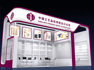 工艺品进出口公司 龙8国际娱乐电脑版展位设计