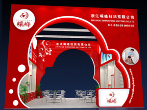 浙江嵊峰 龙8国际娱乐电脑版展位设计案例