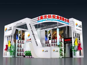 洋帆 龙8国际娱乐电脑版展览搭建案例