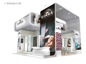 广东歌纳 龙8国际娱乐电脑版展位设计