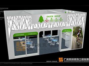 大森企业 龙8国际娱乐电脑版设计图