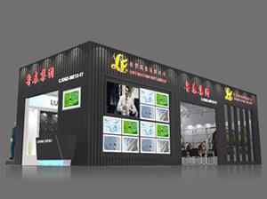 鲁泰集团 龙8国际娱乐电脑版展位设计案例