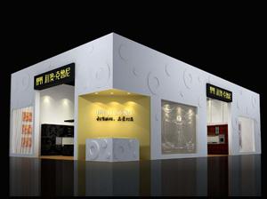利澳 龙8国际娱乐电脑版展览设计效果