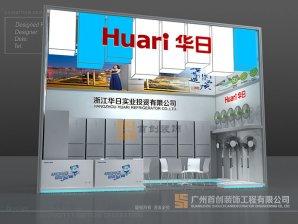 华日公司 龙8国际娱乐电脑版展览设计案例