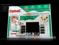 宏昌 龙8国际娱乐电脑版绿色特装设计搭建