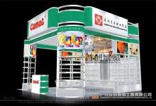 龙8国际娱乐电脑版 宏昌展览展示设计