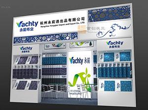 永前 龙8国际娱乐电脑版展台设计图