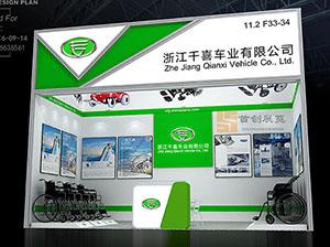 千喜车业 龙8国际娱乐电脑版展览设计