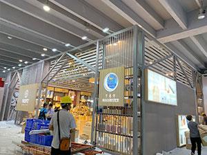 龙8国际娱乐电脑版 馨圆科技设计案例