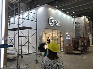 广东轻工 龙8国际娱乐电脑版展台设计