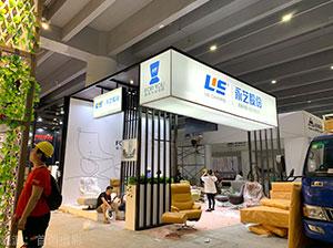 永艺股份 龙8国际娱乐电脑版展览设计搭建