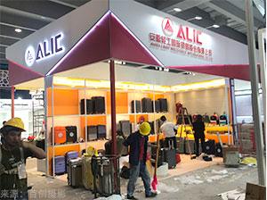 龙8国际娱乐电脑版 轻工国际贸易展台设计