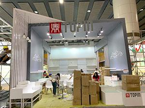 鼎 龙8国际娱乐电脑版展览设计