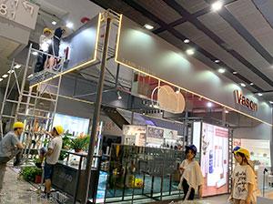 VASON 龙8国际娱乐电脑版展览设计搭建